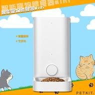 人氣品~【PETKIT佩奇】Mini 智能寵物餵食器 餵食機 餵飼料機 自動餵食器 寵物碗 貓碗 狗碗 寵物碗 飼料碗