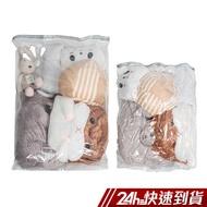 太力 免抽氣3D立體壓縮收納袋 超值組 蝦皮24h
