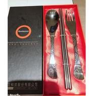 Selene 不鏽鋼 餐具組 筷子 湯匙 叉子
