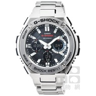 【CASIO】卡西歐G-SHOCK 抗震太陽能鬧鈴電子鋼帶錶-黑(GST-S110D-1A)