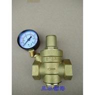 減壓閥、1吋家用減壓、熱水器減壓閥、可調式減壓閥附壓力錶