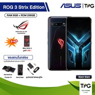 [ผ่อน0%] ASUS ROG Phone 3 Strix Edition (8+256GB) แถมAeroActiveCooler3ในกล่อง+AeroCaseในกล่อง+ฟิล์มกันรอย [รับประกันศูนย์ไทย]