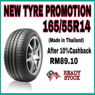 165/55R14  -New Tyre Promotion