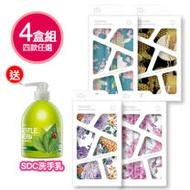 【銀康生醫】成人醫療防護口罩10入x4盒 任選 送快潔適SDC洗手乳(香味隨機)
