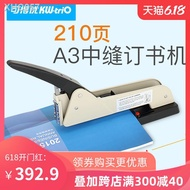 More Long Arm Big Stapler Thicken Large Slit Stapler Heavy Duty Convenient Heavy Duty Stapler