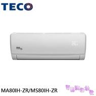 ◎電器網拍批發◎TECO 東元15-16坪 變頻分離式冷暖冷氣MS80IH-ZR MA80IH-ZR限桃園以北含標準安裝