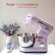 Rungo  5.5L多功能抬頭式揉麵攪拌機打蛋器廚師機-粉紫色,手套膜麵團 110V/ 一年台灣到府收送保固