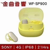 SONY 索尼 WF-SP900 黃色 真無線 游泳 運動 防水 藍芽耳機 | 金曲音響