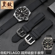 Suitable for Tudor Pelago Tomahawk 25600 25500 Series Tudor Silicone Watch Band Rubber Strap Male
