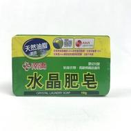 南僑水晶肥皂150g單塊皂(超取限27塊)