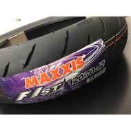 👑基隆錸錸👑 MAXXIS F1st  12吋 13吋