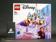 (參號倉庫) 現貨 樂高 LEGO 43175 DISNEY 冰雪奇緣 安娜與艾莎 的 口袋故事書 迪士尼 2020