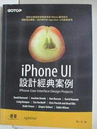 【書寶二手書T4/科學_DS9】iPhone UI設計經典案例_Joachim Bondo