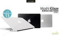 Moshi iGlaze MacBook Air 13 專用 輕薄防刮 保護殼 全新 現貨 含稅 免運費