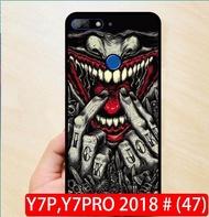 HUAWEI Y7PRO,Y7PRIME 2018 เคสสกรีน #47