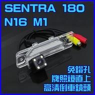 尼桑 SENTRA 180 N16 M1 專車專用倒車後視鏡頭/kk汽車