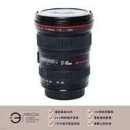 「振興現賺97折」Canon EF 17-40mm F4.0L USM 平輸貨 17-40MM 超廣角變焦鏡 BX594