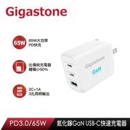 【Gigastone 立達國際】GaN 氮化鎵 Type-C 65W 三孔急速快充充電器 PD-7650W