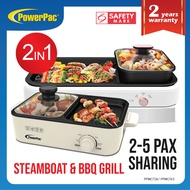 PowerPac Steamboat with BBQ Grill, 2 in 1 Multi Cooker with Non-stick inner pot (PPMC728/PPMC763)