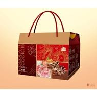 191巧克力軟餅禮盒-過年伴手禮首選-24片/600公克