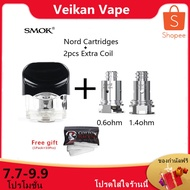 SMOK Nord Pod Cartridge 3ml Vape Atomizer +2pcs occ 1.4 ohm & 0.6ohm Coil Head
