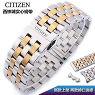 Citizen solid steel strap strap Light kinetic energy mechanical watch butterfly