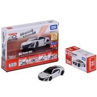 【TOMICA】4D 小汽車 04 本田 NSX White(小汽車)
