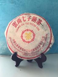 中茶黃印/生餅