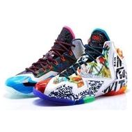 絕對正品 Nike LeBron 11 詹姆斯11代概念塗鴉中高筒  LBJ11 男運動鞋 籃球鞋 戰靴 全明星 鴛鴦 陰陽