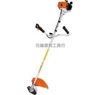 來電全台最低【花蓮源利】德國 STIHL 硬管 割草機 FS250 FS-250 非 FR3900