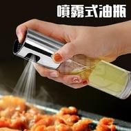 噴霧式油瓶 噴油瓶 噴油罐 料理醋瓶 烘焙噴霧罐 控油罐 玻璃罐 銀色 (V50-2470)