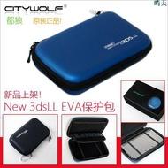 【晴天】正品都狼 new 3DSll/XL收納EVA保護包 新大三配件3DSLL防水硬包
