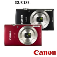 【Canon 佳能】IXUS 185 輕薄隨身數位相機