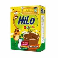 HILO SCHOOL coklat 500gr