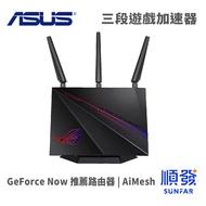 ASUS 華碩 GT-AC2900 WiFi 電競 路由器 無線網路 分享器 Aura 燈光 2167Mbps