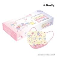 摩戴舒 醫用口罩(未滅菌) Sanrio 三麗鷗系列 櫻花 成人 醫療口罩 平面口罩 20入