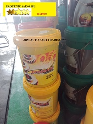 PROTENIC ENGINE OIL HD40 18LITERS (FOR REFILL ONLY) 1PCS=RM98.00