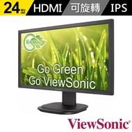 【ViewSonic】VG2439Smh 24型 Full HD 人體工學LED液晶螢幕