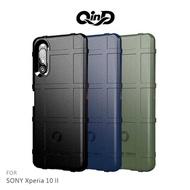 SONY Xperia 10 II QinD 戰術護盾保護套 鏡頭加高 保護套 手機殼 保護殼