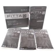 日本 PITTA MASK /可水洗/立體口罩