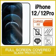 RH - iPhone 12 / iPhone 12 Pro 全屏玻璃膜 保護貼 鋼化膜