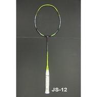 (台同運動活力館) VICTOR 勝利 JETSPEED S 12 (JS-12) 極速 12 羽球拍-售4550元