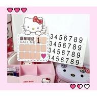 現貨+預購❤超可愛kitty停車牌