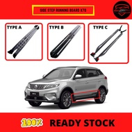 SIDE STEP RUNNING BOARD PROTON X70