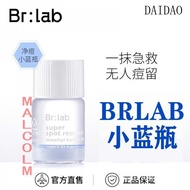 【Official Flagship】brlabAnti-Acne Blue Bottle Acne Red and Swelling Repair Smallpox Diluting Facial Essence
