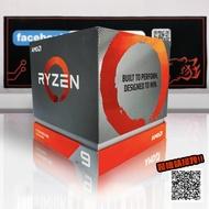 『 真香,現貨可店取 』 : AMD Ryzen R9-3900X  ( RYZEN 9 )