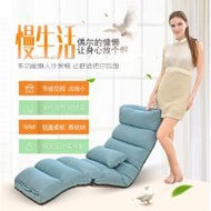 Lazy Tatami Sofa Folding Single Bed For Adults