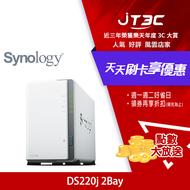 Synology 群暉科技 DiskStation DS220j 2Bay NAS