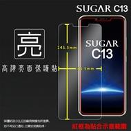 亮面螢幕保護貼 SUGAR 糖果手機 C13 保護貼 軟性 高清 亮貼 亮面貼 保護膜 手機膜