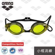 【arena】競賽款防霧泳鏡 AGL1700 進口防水泳鏡 男女適用 專業防霧泳鏡(AGL1700)